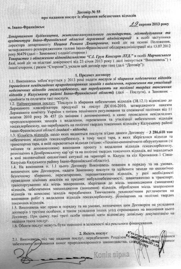 http://eimg.pravda.com/files/6/7/67eba90----55-t-t---t--1.jpg