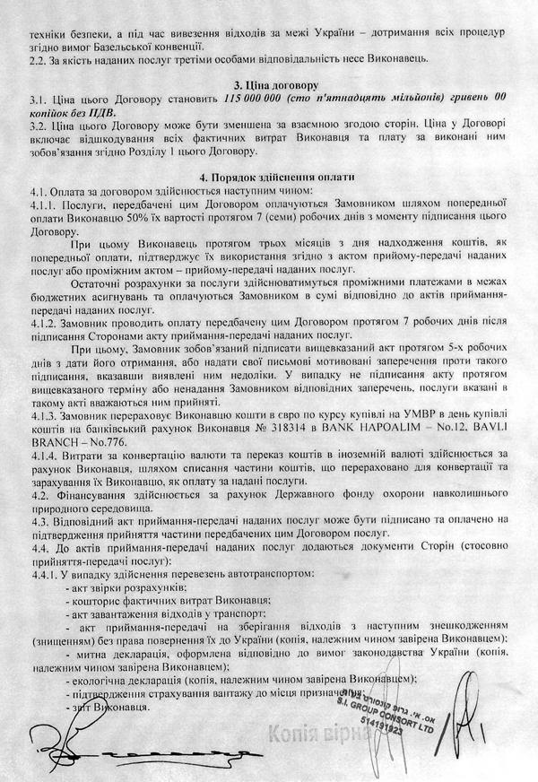 http://eimg.pravda.com/files/7/9/79d7656-----55-t-t---t--2.jpg