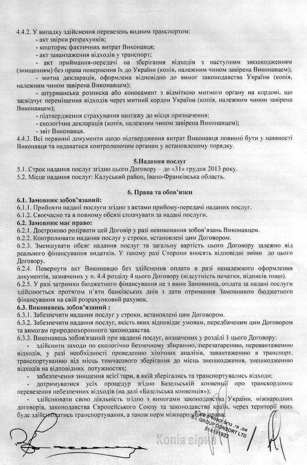 http://eimg.pravda.com/files/8/e/8ed2ecf-----55-t-t---t--3.jpg