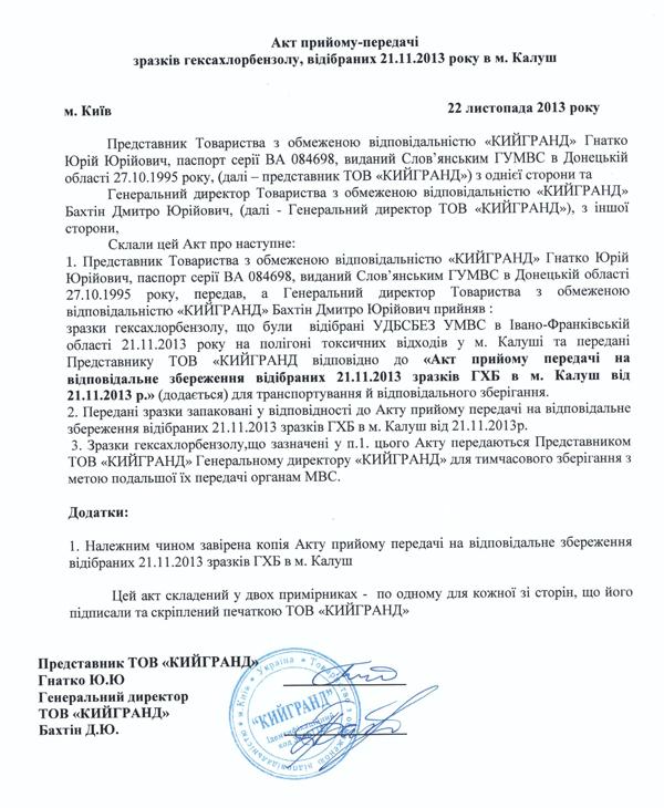 http://eimg.pravda.com/files/9/b/9b6fa32-img-140307131921-001.jpg