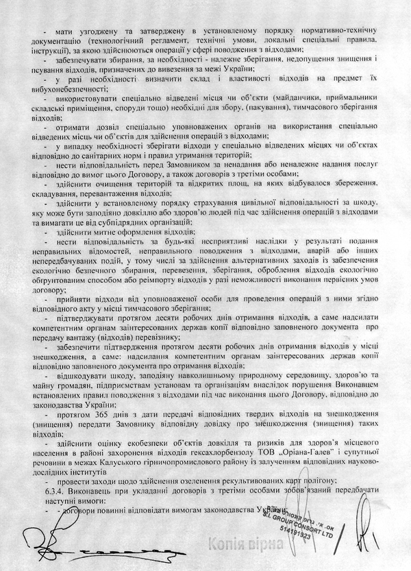 http://eimg.pravda.com/files/a/c/ac6daf0-----55-t-t---t--4-.jpg