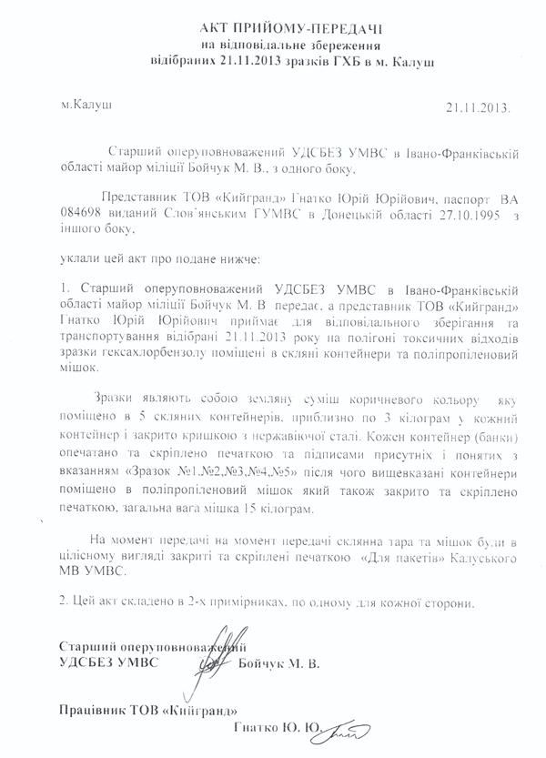 http://eimg.pravda.com/files/a/f/af373d5-img-140307131921-002.jpg