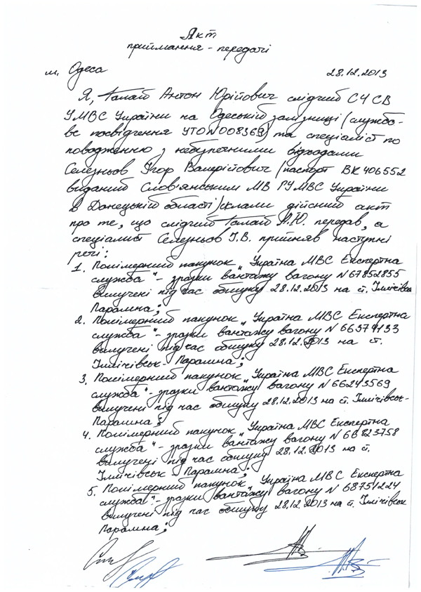http://eimg.pravda.com/files/b/e/be17421-img-140307131921-003.jpg