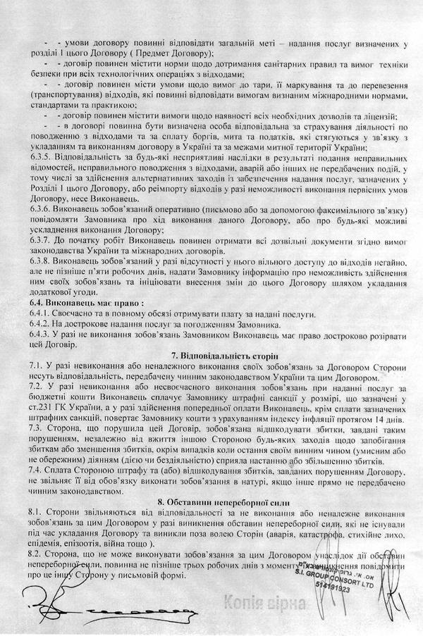 http://eimg.pravda.com/files/c/7/c7c97ab----55-t-t---t--5.jpg