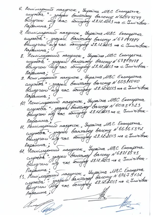http://eimg.pravda.com/files/c/b/cb5e8c3-img-140307132011-001.jpg