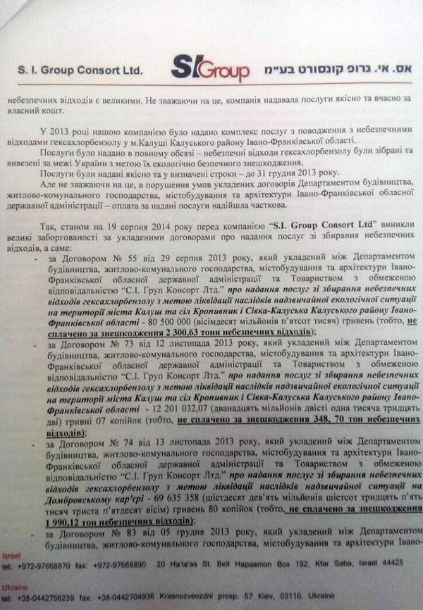 http://eimg.pravda.com/files/d/1/d121839-t---t-----t---t---t---1-.jpg