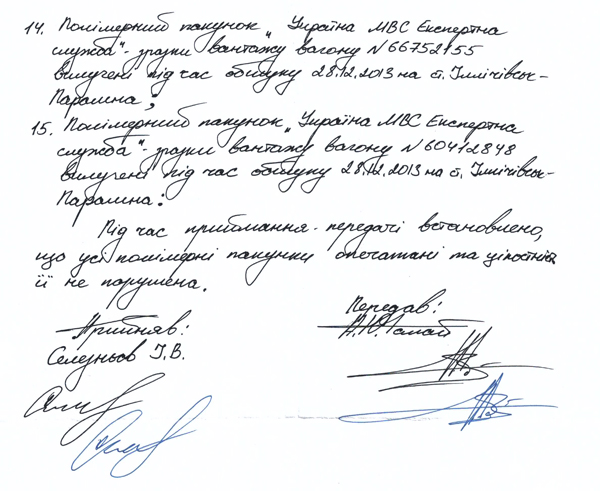 http://eimg.pravda.com/files/d/7/d7350af-img-140307132021-001.jpg