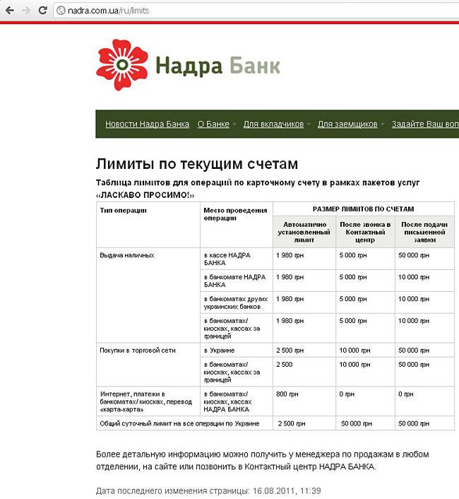 skachat-programmu-lg-mobile-support-tool-na-russkom