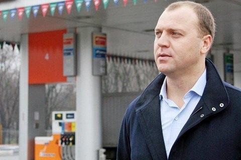 Збори акціонерів призначили Гавриленка гендиректором «Укртранснафти»