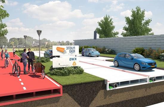 Дороги з гуми, пластику і бетону. Яке майбутнє водіям готують нові технології
