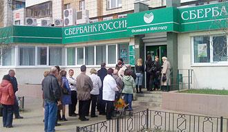 Кредити рублі замість доларів