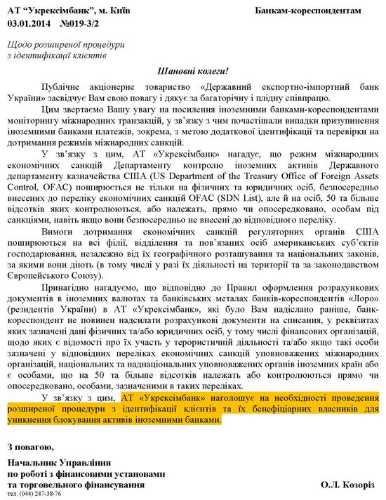 http://eimg.pravda.com/images/doc/4/d/4d07df0-1m.jpg