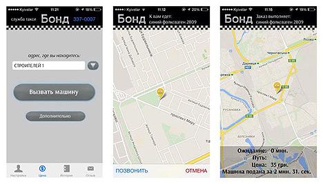 5263391-taxi-2.jpg