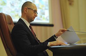 Арсеній яценюк фото kmu gov ua