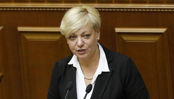 Эксперт проанализировал работу Валерии Гонтаревой