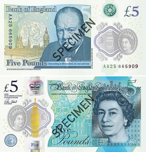 Банкноты великобритании в обращении скупка монет брянск