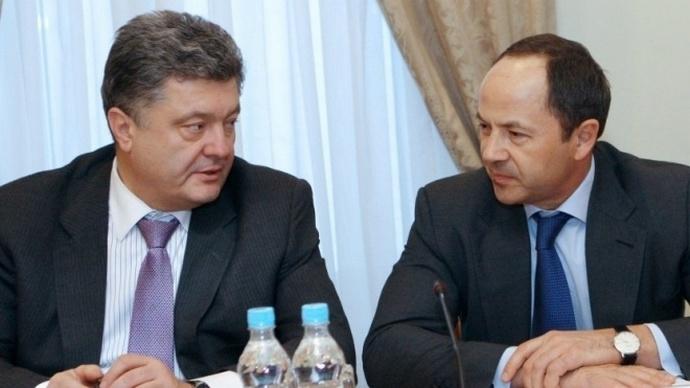 https://eimg.pravda.com/images/doc/0/1/01c6218-poroshenko-tigipko.jpg
