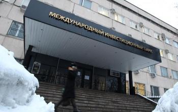 МІБ заснований у 2008 році. На 1 січня 2016 року основними власниками банку були Петро Порошенко, який володіє 60% акцій та Ігор Кононенко — 14,94%. На 1 січня 2017 року за розміром активів банк посідав 25 місце серед 93 діючих банків.