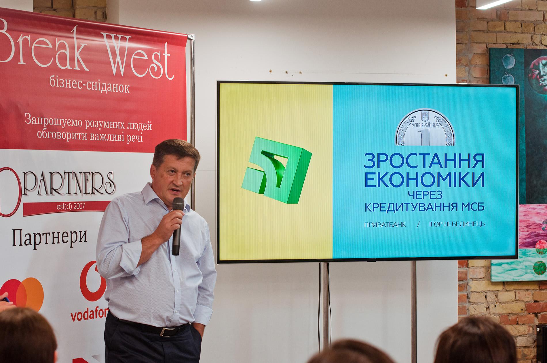 Ігор Лебединець, Член Правління Приват Банку