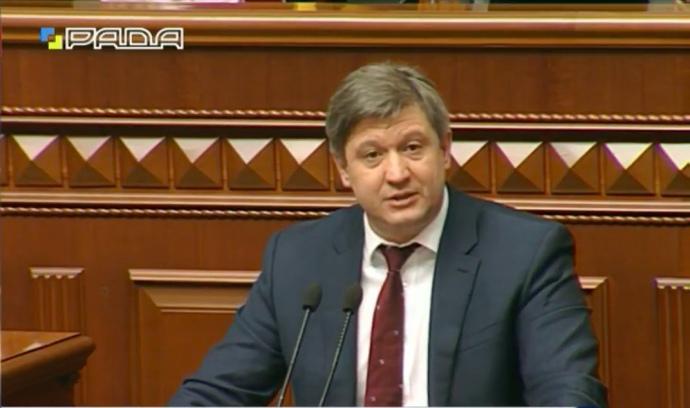 Рада відхилила урядовий законопроект про середньострокове бюджетне планування