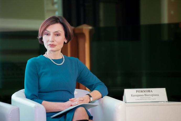 Рожкова планирует оставаться в НБУ еще как минимум 4 года | Экономическая  правда