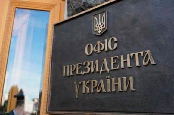 В ОПУ прокоментували статтю Медведєва про відсутність сенсу в переговорах із керівництвом України