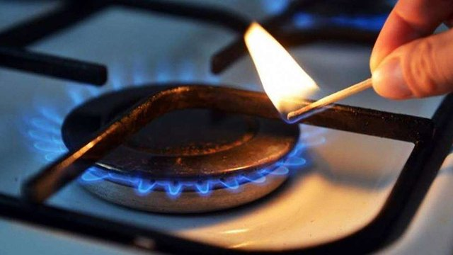 Щодо оплати послуг з постачання природного газу!