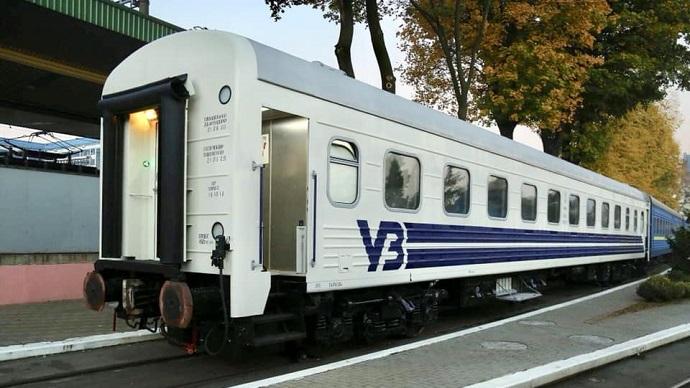 «Укрзалізниця» розповіла, коли і якпоїзди розділять натри класи