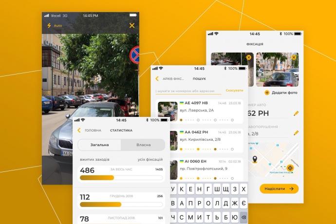 приложения для смартфона Orange Card