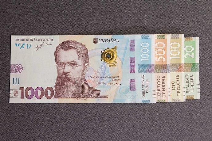 Міжбанк: гривня стабілізувалася біля позначки 24,8 за долар