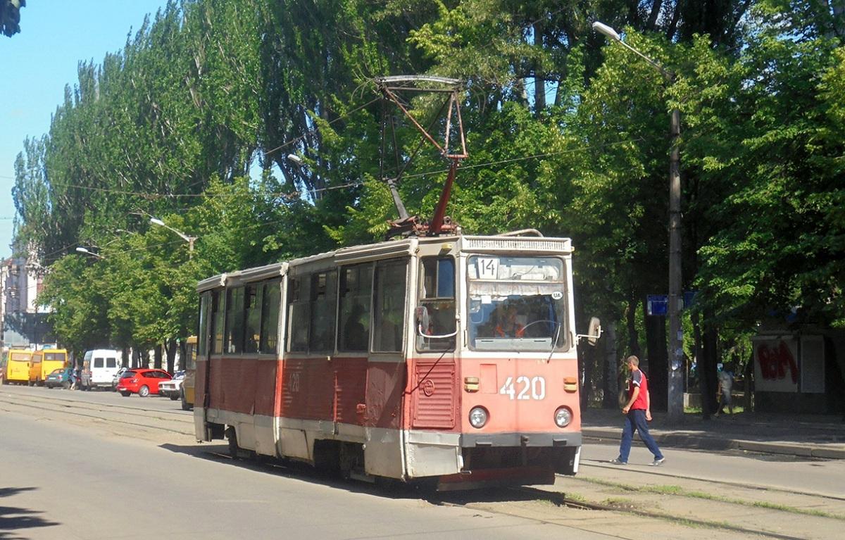 КТМ-5 в Кривом Роге