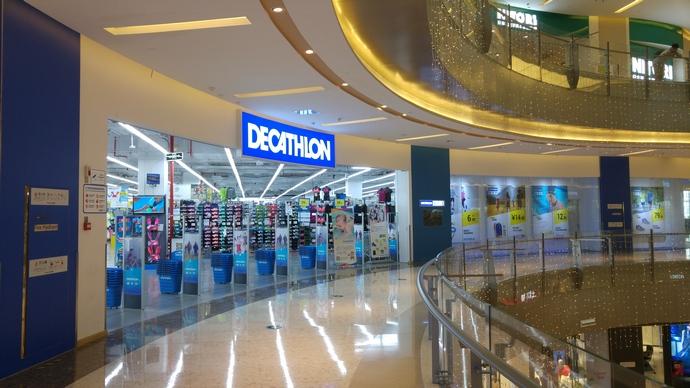06403431f3f4 Сеть магазинов спортивных товаров в мире Decathlon откроет первый магазин в  Украине в