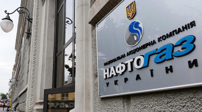 """""""Нафтогаз"""" снова повысил стоимость газа"""