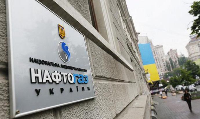 Кабмин 20марта обсудит вопрос договора руководителя «Нафтогазу України» Коболева