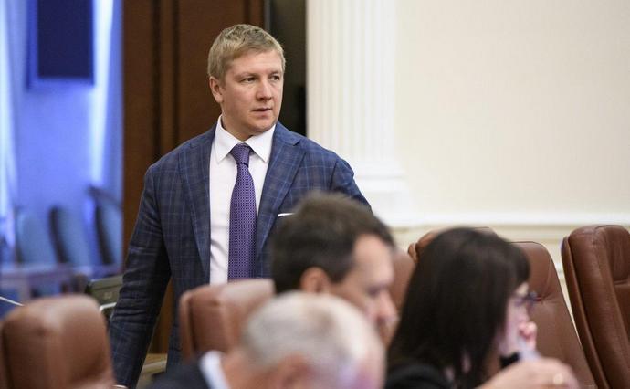 https://eimg.pravda.com/images/doc/1/f/1f1fa18-kobolev-unian_690x426.jpg