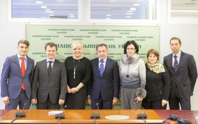 Рада НБУ і екс-голова НБУ Валерія Гонтарева