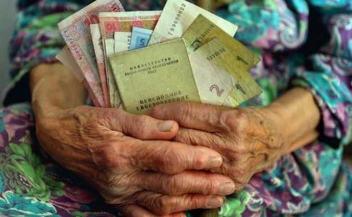 Як зросли пенсії українців
