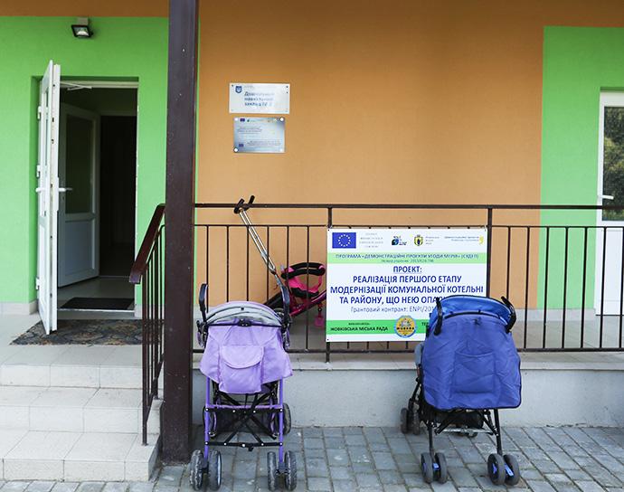 Завдяки комплексному утепленню дитячого садка протягом року вдалось зекономити близько 100 тис грн