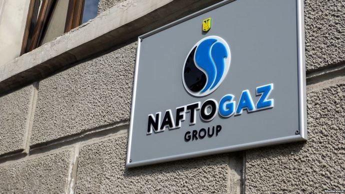 Набсовет Нафтогаза предложил Гройсману улучшенный состав правления