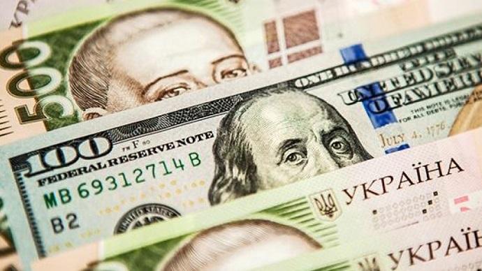 Чистая продажа Нацбанком валюты наминувшей неделе составила $94,5 млн