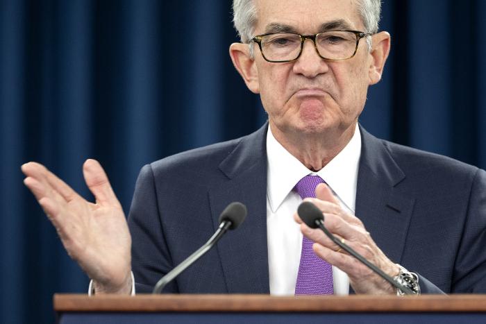 Глава ФРС Джером Пауэлл