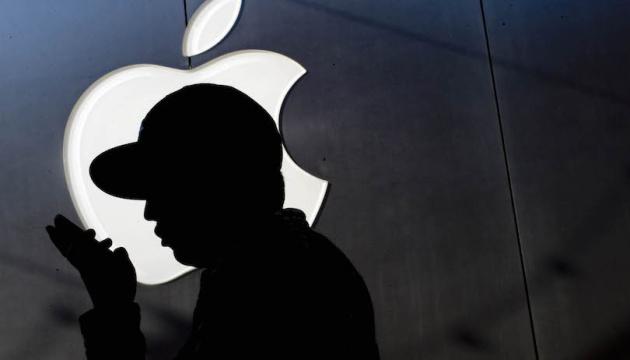 Цена акций Apple поднялась до рекордных 300 долларов | Экономическая правда