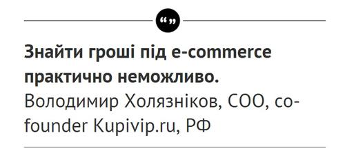 6dfa696700b8a7 Гравці ринку мають з цього приводу дуже різні думки. Так, у випадку з  Bonprix.ua основний акцент робився на цінову привабливість та масштаб  самого бренду.