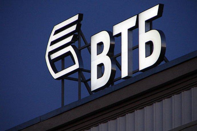 «ВТБ-Банк» запровадив ліміти на зняття готівки