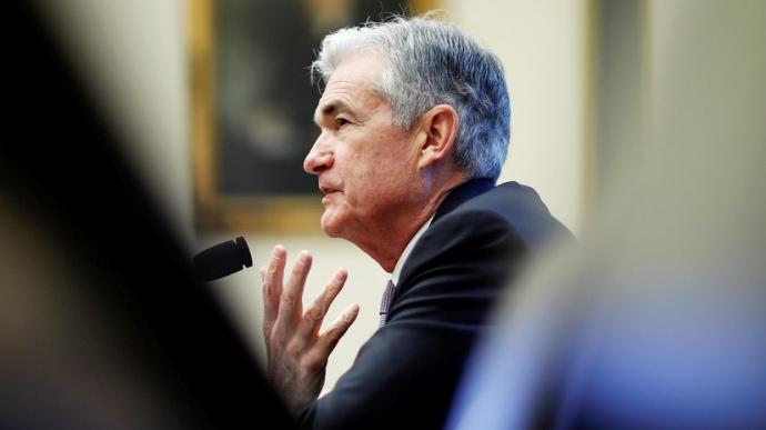 Джером Пауелл, голова ФРС США