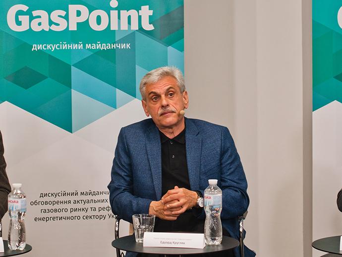 Едуард Кругляк, радник голови правління НАК