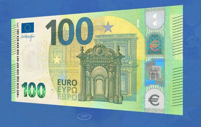 Представлені нові купюри номіналом 100 євро та 200 євро (фотофакт)