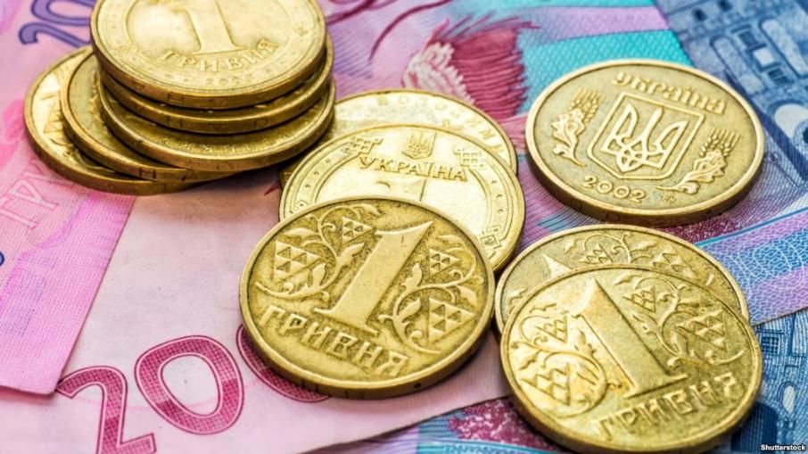 Украинские деньги фотографии