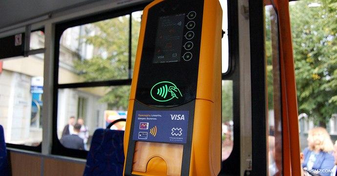 Івано-Франківськ закупив безконтактні картки для проїзду в транспорті