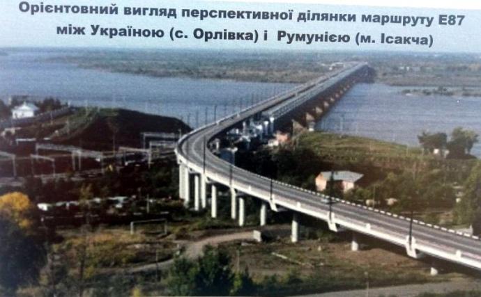 Украину и Румынию могут соединить мостом через Дунай